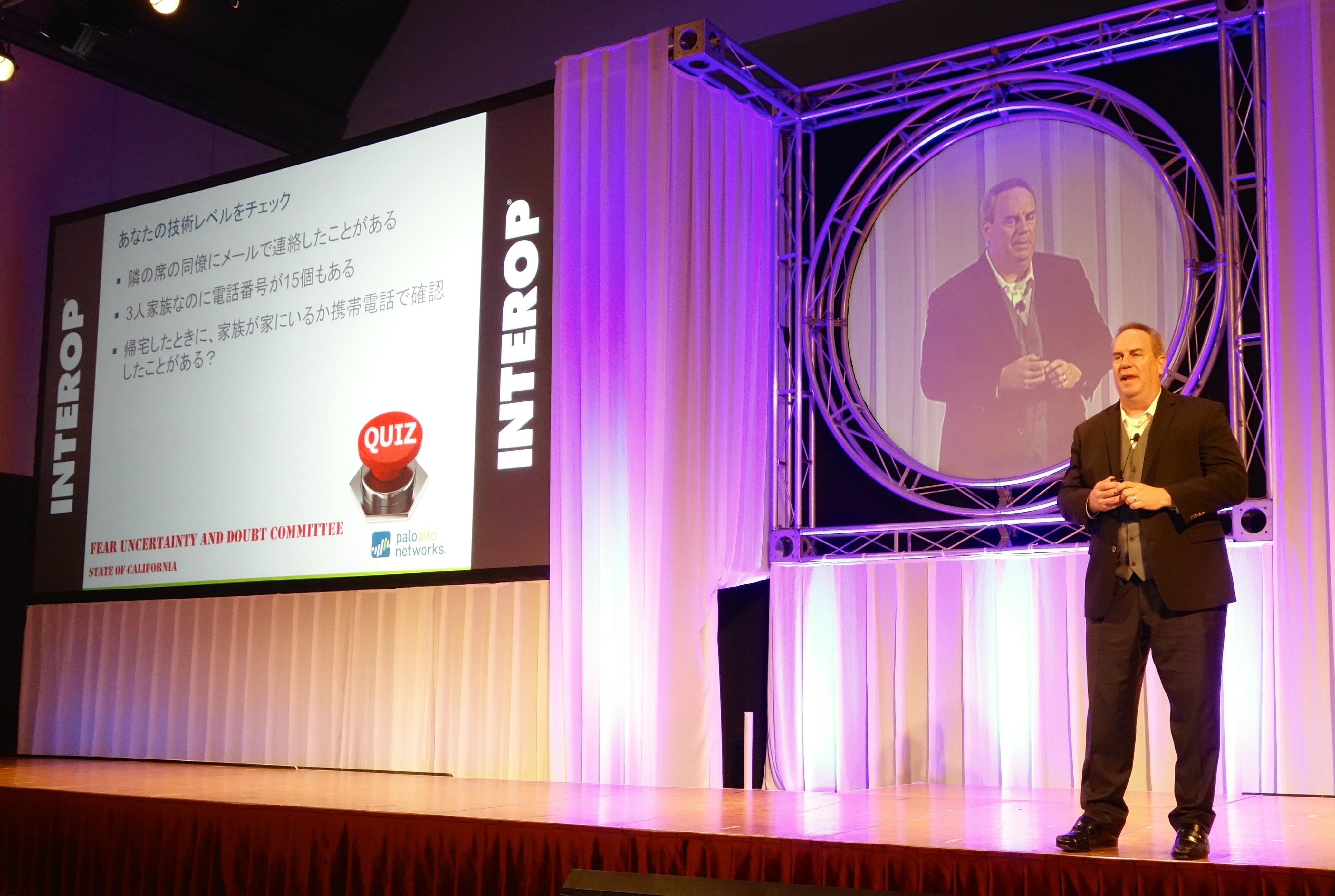 Interop Tokyo 2011 Interop Tokyo 2014 Focused