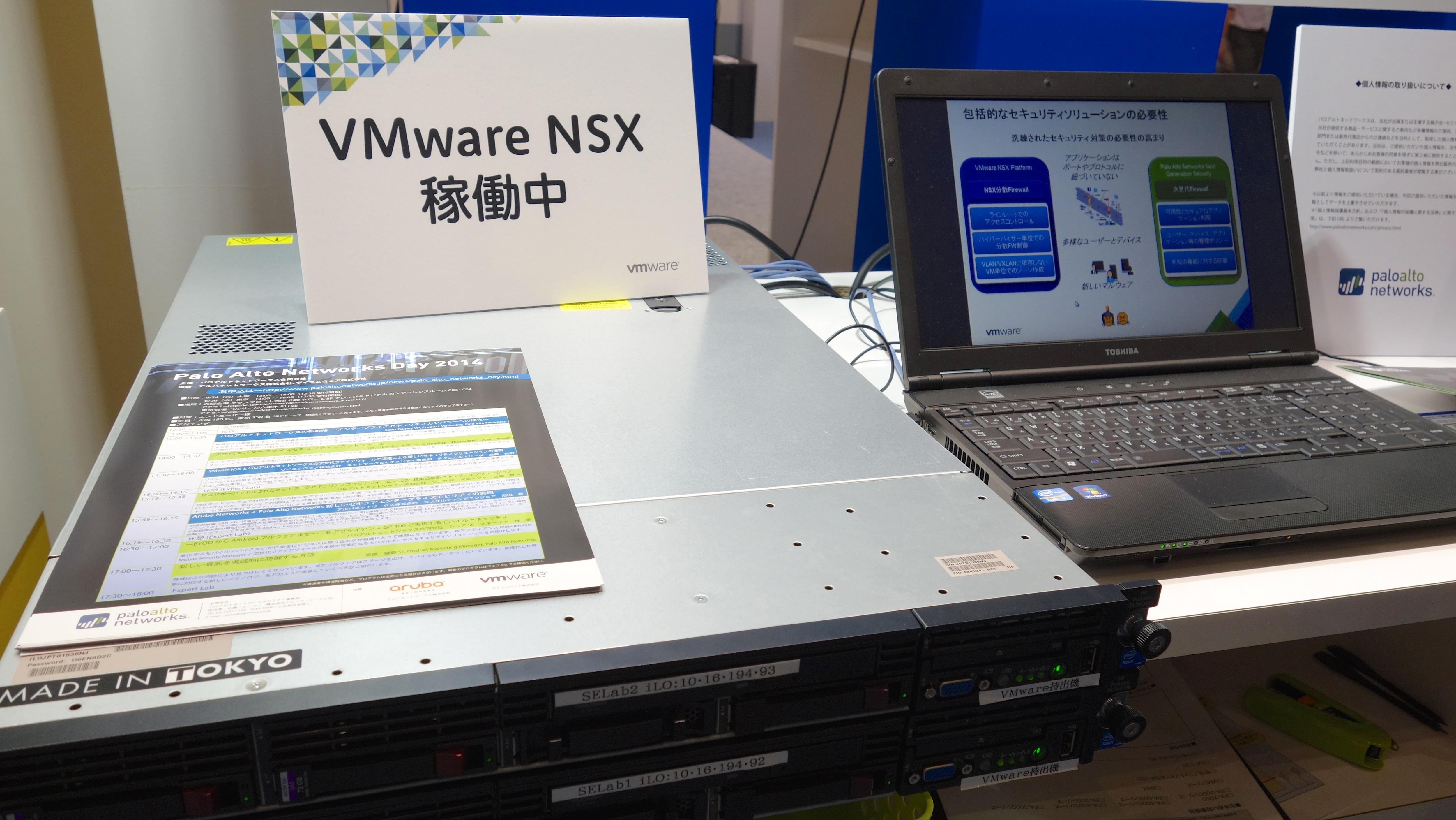 Ndds navy software configuration