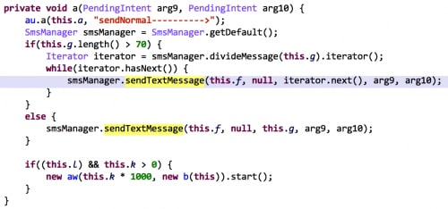Figure 1. The AstepPay SDK implements SMS sending for developers