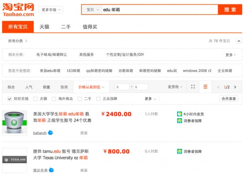 how to find replicas on taobao