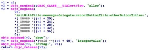 XcodeGhost 2