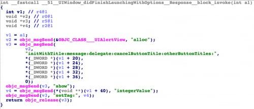 xcode 5
