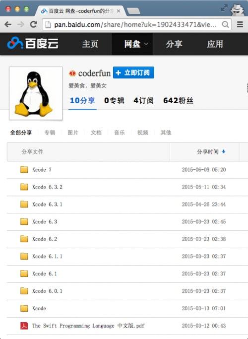 xcode2