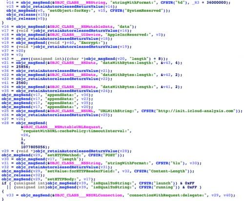 xcode8