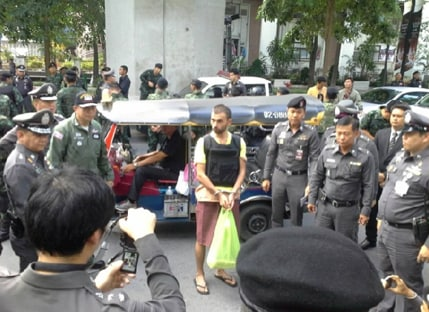 Erawan Shrine Bombing Suspect