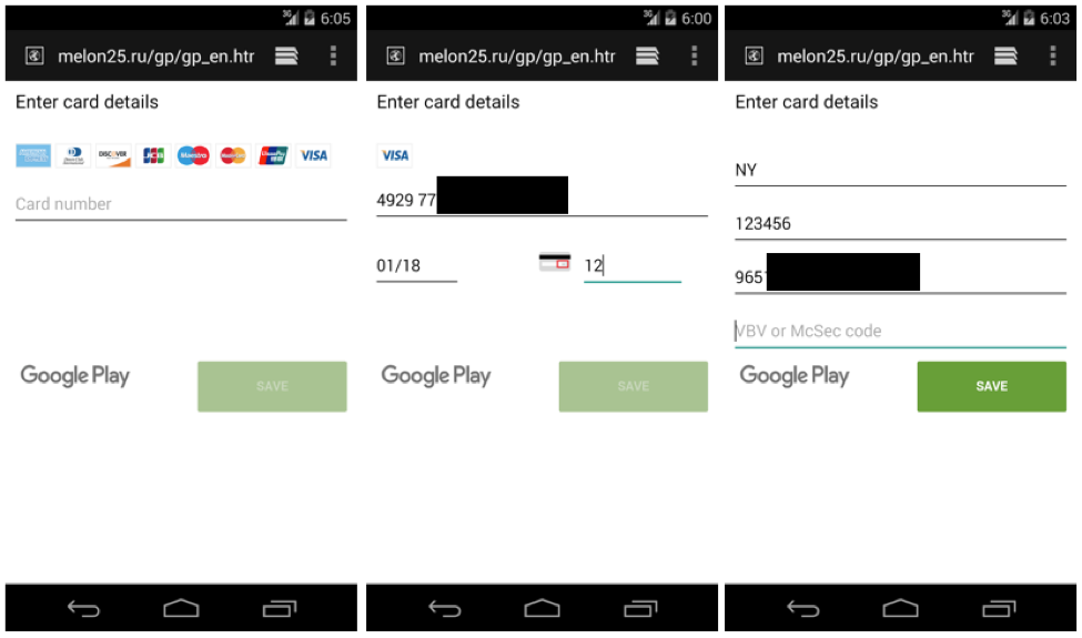 how to get free google play credit 2016