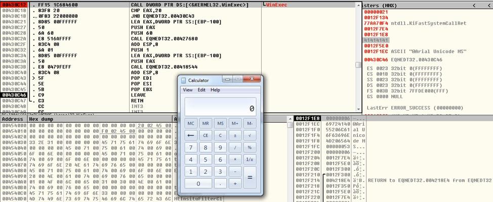 7-od-calculator